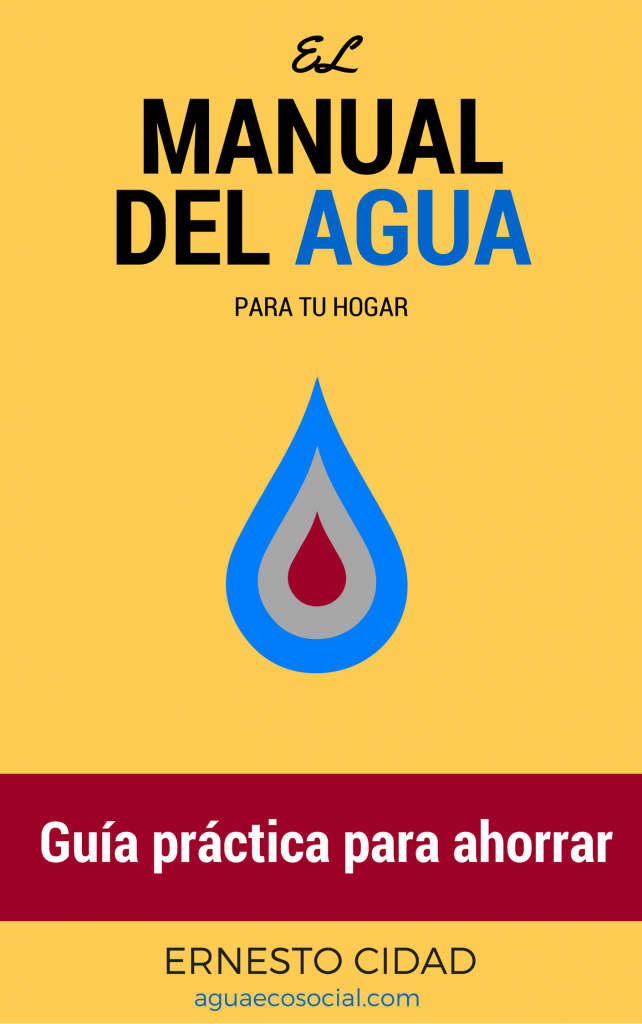 el manual del agua hogar portada kindle